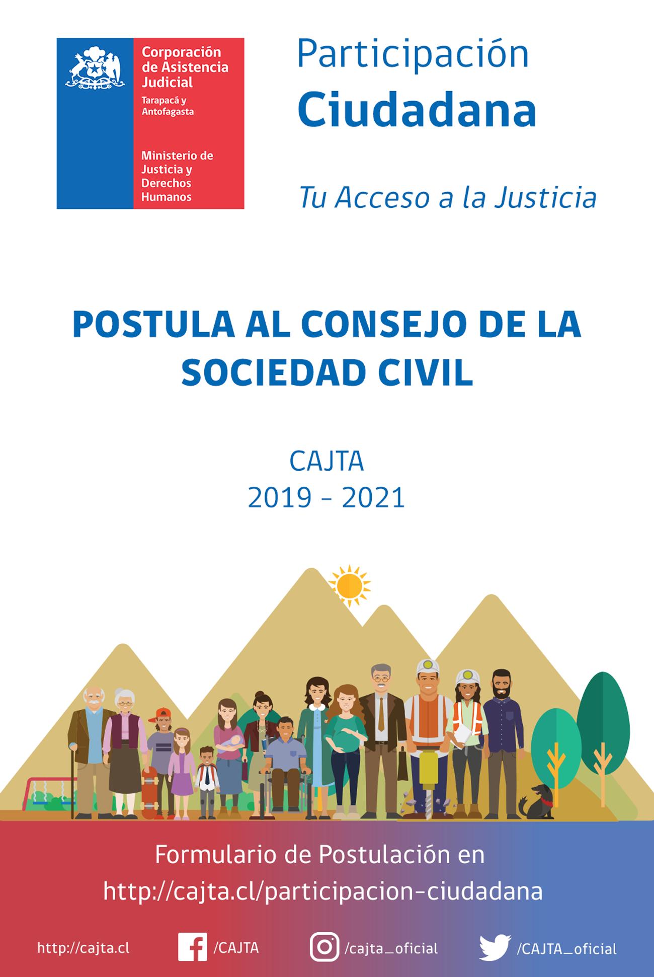 Postulación al Consejo de la Sociedad Civil de la CAJTA