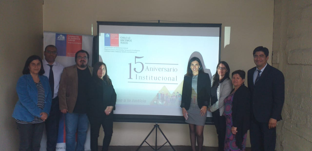 Consultorio Jurídico Norte Antofagasta Celebra aniversario N° 15