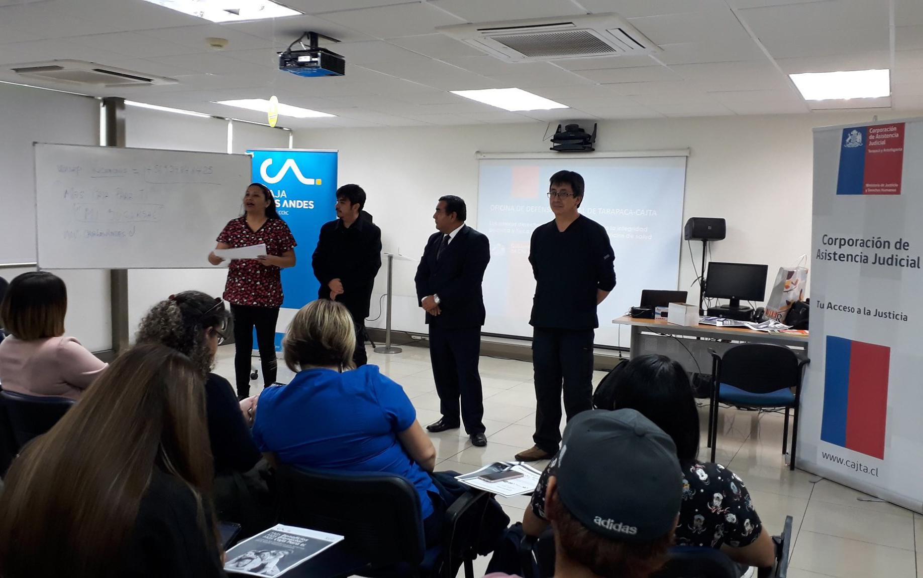 Realizan charla sobre las CAJ y Derechos Fundamentales a los trabajadores de la Salud Municipal de Tarapacá
