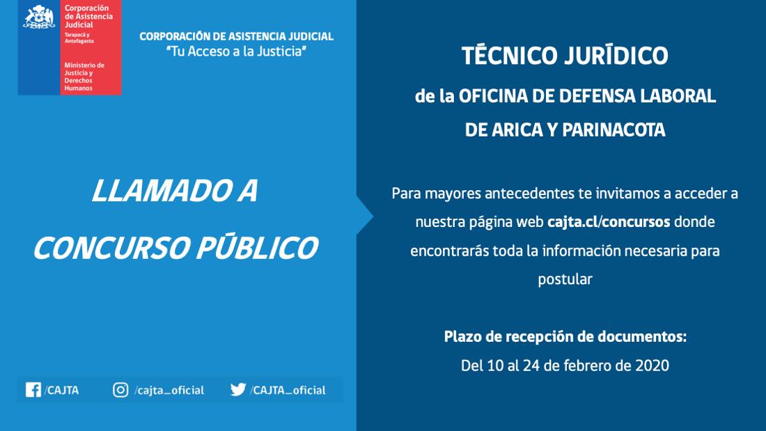 Llamado a Concurso Público, Técnico Jurídico de la Oficina de Defensa Laboral de Arica y Parinacota